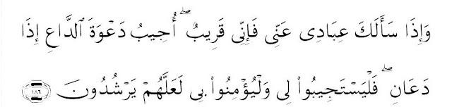 agar doa terkabul