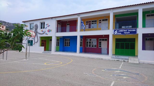 Θετικό κρούσμα στο Δημοτικό Σχολείο Τολού σύμφωνα με τον Σύλλογο Γονέων