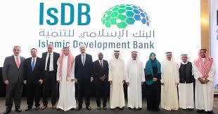 Islamic Development Bank| Project Management Specialist 2020
