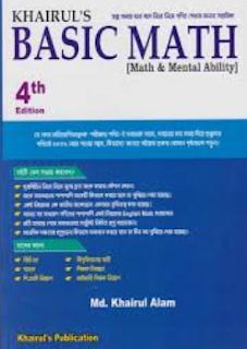 Khairul's Basic Math Full Book pdf.