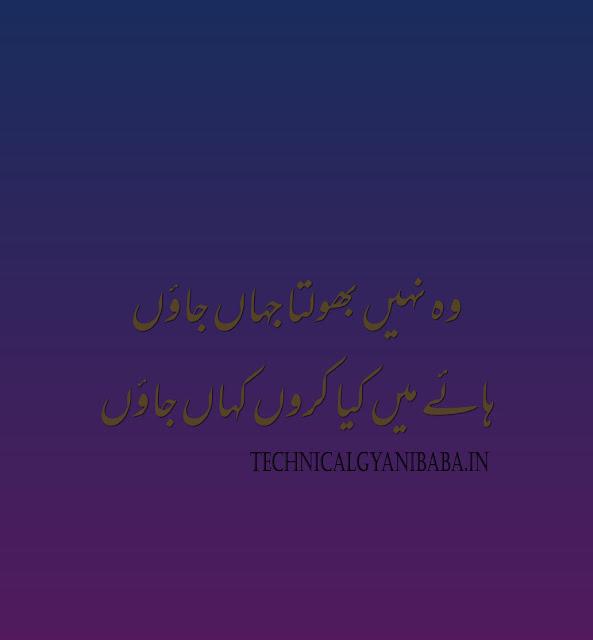 Miss you poetry in urdu 2021   Best Miss You Shayari  urdu poetry, poetry, miss you Missing You Sad Urdu Poetry   Best Broken Heart Urdu Shayari   Two Lines Sad Urdu Poetry