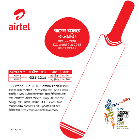 airtel-World-Cup-Cricket-2015-Offers