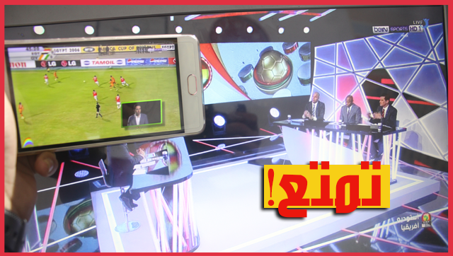 تطبيق رههيب لمشاهدة باقة beIN SPORTS بجودة عالية جدا FULL HD 1080 P