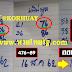 มาแล้ว...เลขเด็ดงวดนี้ 2ตัวตรงๆ หวยทำมือเลขคำนวน สูตรเพิ่มพูล งวดวันที่1/9/62
