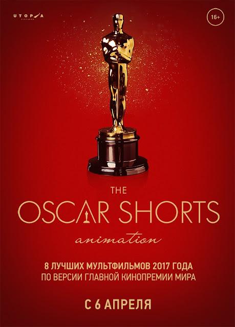 Сборник состоит из пяти короткометражных мультфильмов, номинированных на премию «Оскар 2017», и тройки анимационных короткометражек из лонг-листа премии.