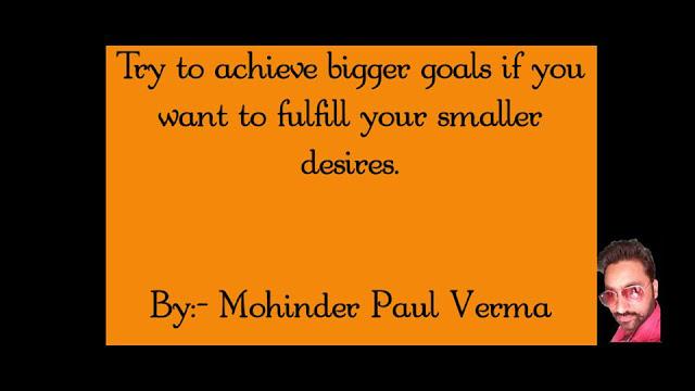 Making Self Success - Bigger Goals
