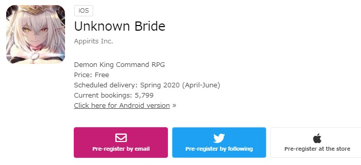 Unknown Bride - Pre-Registration for the new Japanese Strategic Game