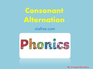 Consonant Alternation