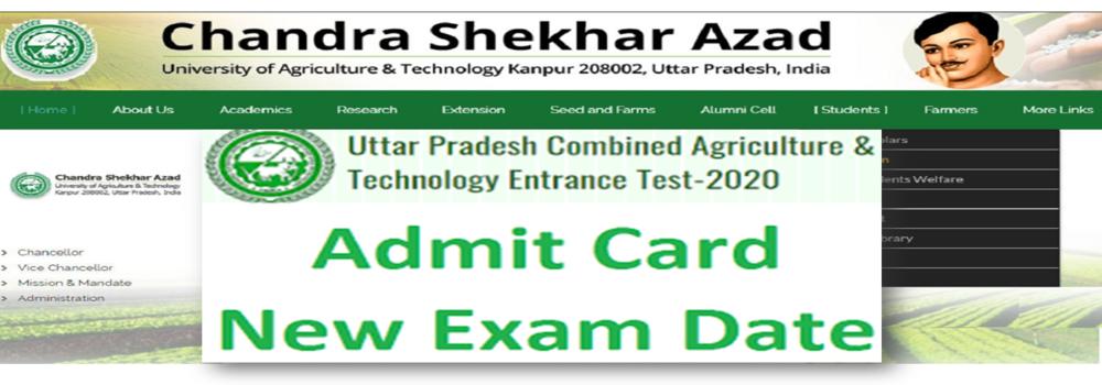 UPCATET admit card 2020 Download, applyforjobs, applyforjobs.in