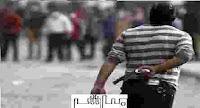 الدخلية تكشف تفاصيل الفيديو المنتشر حول صراع بلطجية فيصل