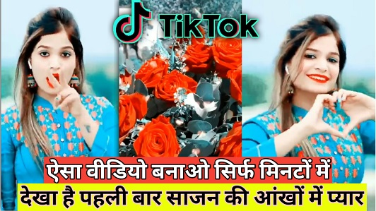 Tiktok Trend Girl Mix Vfx Background video