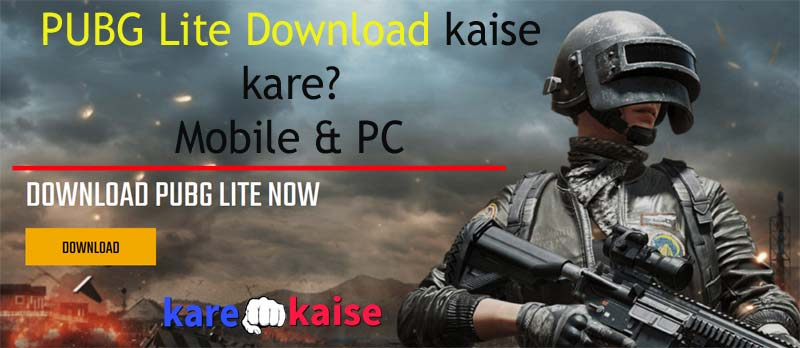 Mobile-pc-me-PubG-Lite-Download-kaise-kare