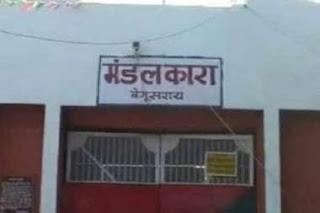 raid-in-begusaray-jail