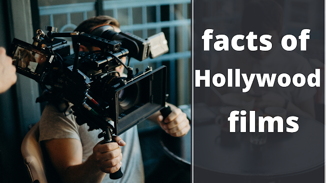 mind blowing facts of hollywood films(हॉलीवुड की कुछ मशहूर फिल्मों के दिलचस्प तथ्य!)