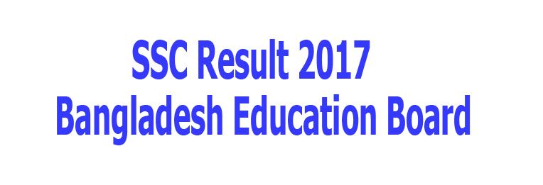 SSC Result 2017 Published