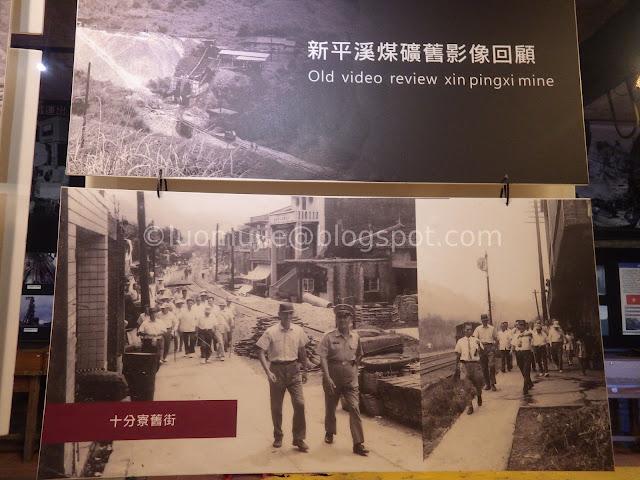 Shifen coal mining history