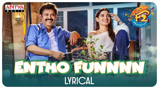 Entho Fun Telugu Song Lyrics - F2 (2018)