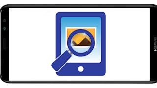 تنزيل برنامج Search By Image Premium Mod مدفوع و مهكر بدون اعلانات بأخر اصدار من ميديا فاير