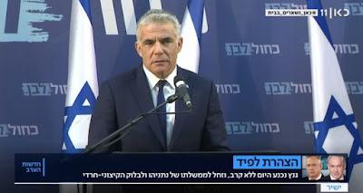 Ex-parceiros de Gantz criticam-no por  se vender a Netanyahu