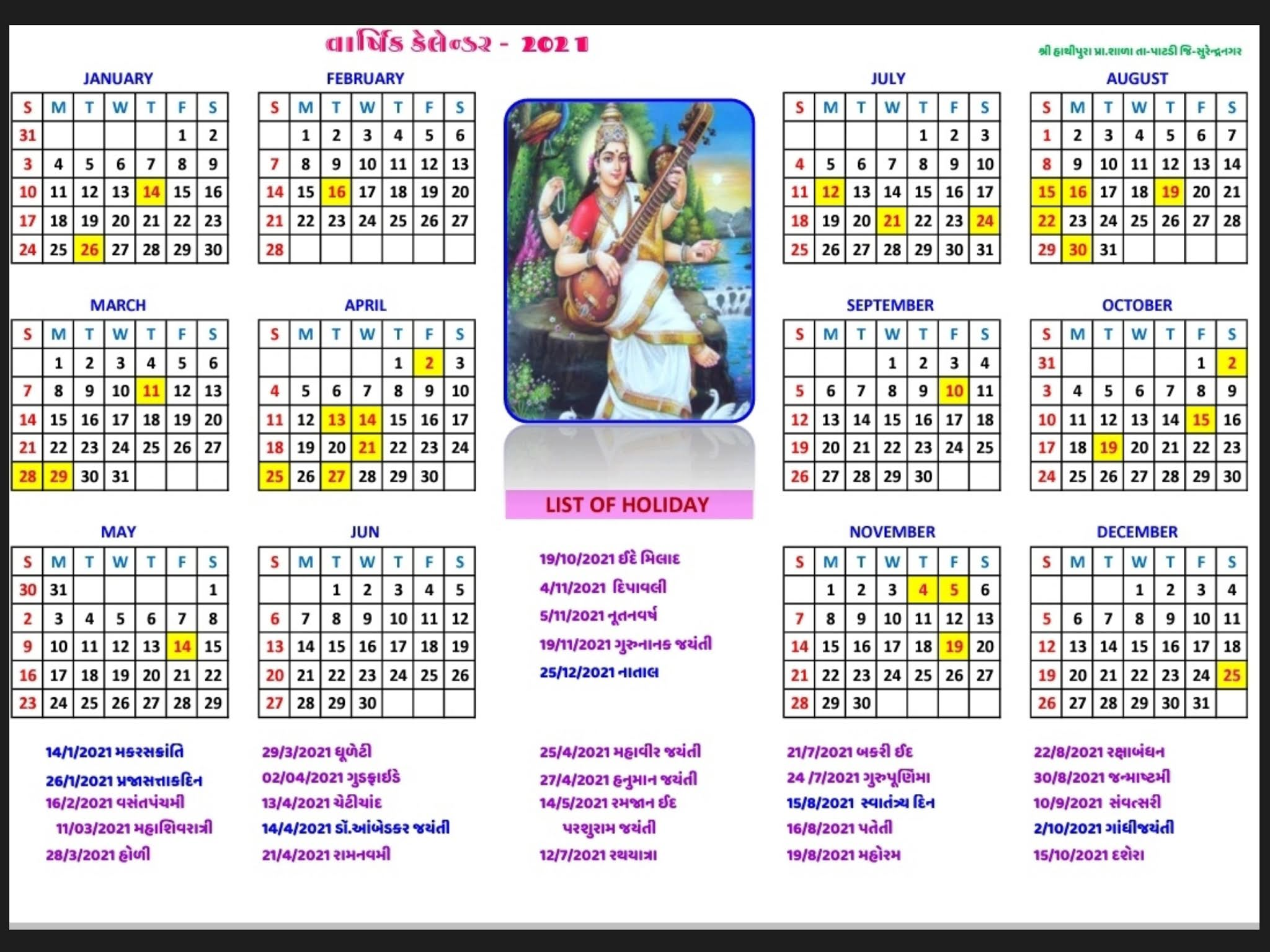 2021 Holiday Calendar Gujarat