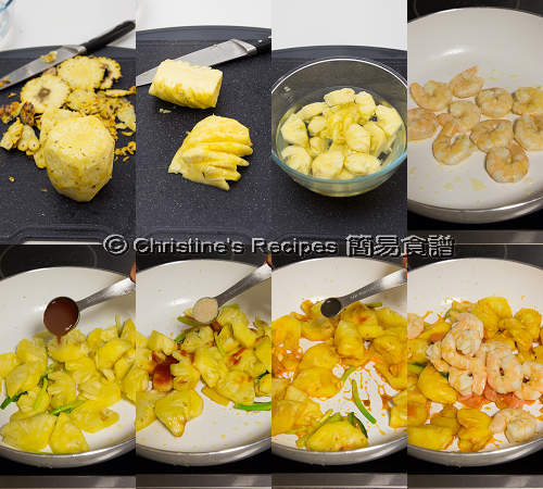 菠蘿子薑蝦仁製作圖 Pineapple Ginger Prawns Procedures