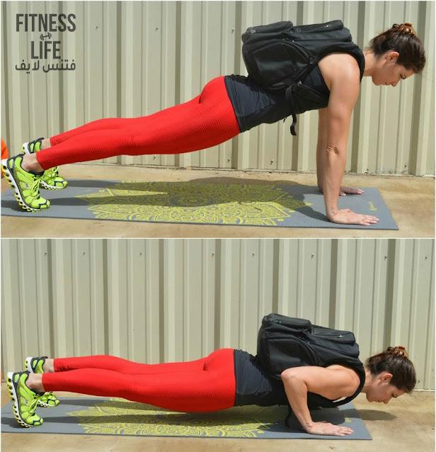 تضخيم عضلة الصدر في البيت