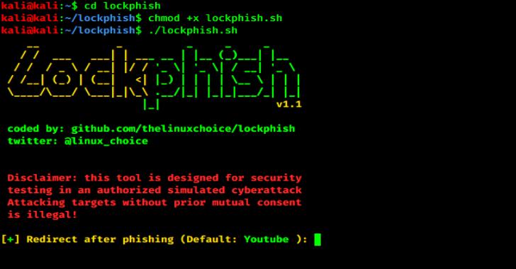 Lockphish : The First Tool For Phishing Attacks