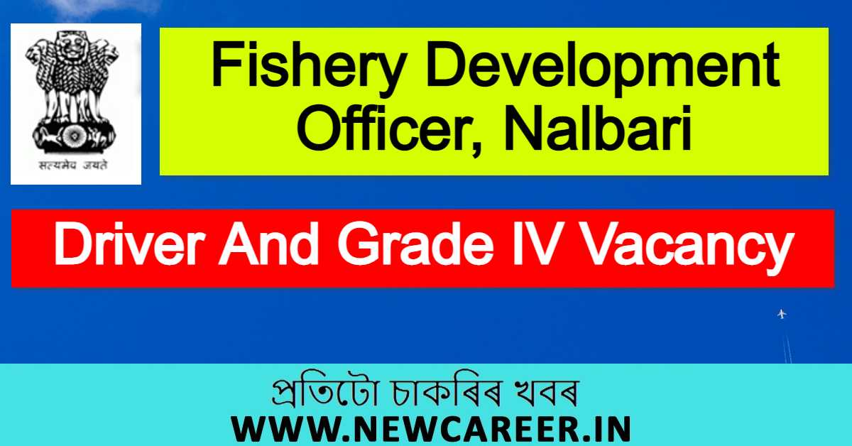 Fishery Development Officer, Nalbari Recruitment 2020 : Apply For Driver And Grade IV Vacancy