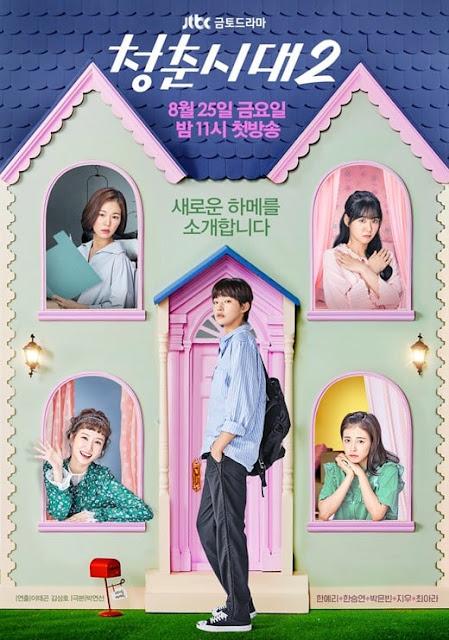 tahun setelah drama Age Of Youth Season  Drama Korea Age Of Youth 2 Subtitle Indonesia [Episode 1 - 14 : Complete]