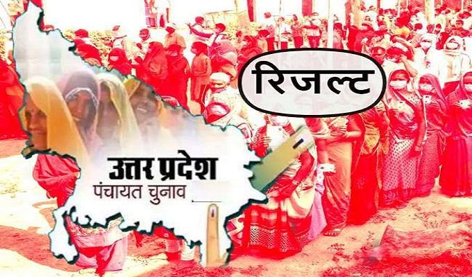 गाजीपुर: सोमवार को मत पेटी से निकलेगा प्रत्याशियों का भाग्य, दोपहर तक रिजल्ट