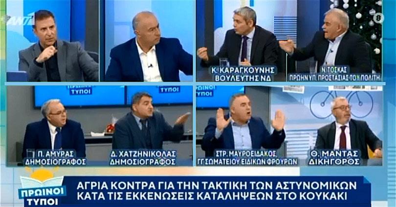 Νίκος-Τόσκας-Οι-Πολίτες-Κινδυνεύουν-από-την-Αστυνομία-Μπαχαλάκηδες-η-Ομάδα-Δέλτα