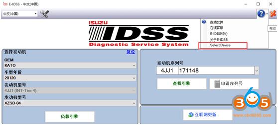 install-isuzu-idss--5