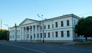 Полтава. Вул. Соборності, 35. Будинок громадянських зборів, 1809 р. Мала академія мистецтв