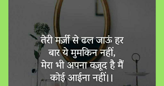cool dp for whatsapp,cool dp for girls