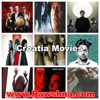 افضل افلام كرواتيا على الإطلاق
