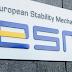 ESM: Ανέβαλε την εκταμίευση της δόσης του €1 δισ