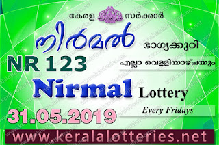 """KeralaLotteries.net, """"kerala lottery result 31 05 2019 nirmal nr 123"""", nirmal today result : 31-05-2019 nirmal lottery nr-123, kerala lottery result 31-5-2019, nirmal lottery results, kerala lottery result today nirmal, nirmal lottery result, kerala lottery result nirmal today, kerala lottery nirmal today result, nirmal kerala lottery result, nirmal lottery nr.123 results 31-05-2019, nirmal lottery nr 123, live nirmal lottery nr-123, nirmal lottery, kerala lottery today result nirmal, nirmal lottery (nr-123) 31/5/2019, today nirmal lottery result, nirmal lottery today result, nirmal lottery results today, today kerala lottery result nirmal, kerala lottery results today nirmal 31 5 19, nirmal lottery today, today lottery result nirmal 31-5-19, nirmal lottery result today 31.5.2019, nirmal lottery today, today lottery result nirmal 31-05-19, nirmal lottery result today 31.5.2019, kerala lottery result live, kerala lottery bumper result, kerala lottery result yesterday, kerala lottery result today, kerala online lottery results, kerala lottery draw, kerala lottery results, kerala state lottery today, kerala lottare, kerala lottery result, lottery today, kerala lottery today draw result, kerala lottery online purchase, kerala lottery, kl result,  yesterday lottery results, lotteries results, keralalotteries, kerala lottery, keralalotteryresult, kerala lottery result, kerala lottery result live, kerala lottery today, kerala lottery result today, kerala lottery results today, today kerala lottery result, kerala lottery ticket pictures, kerala samsthana bhagyakuri"""