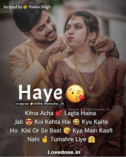 Hindi Love Status Boy