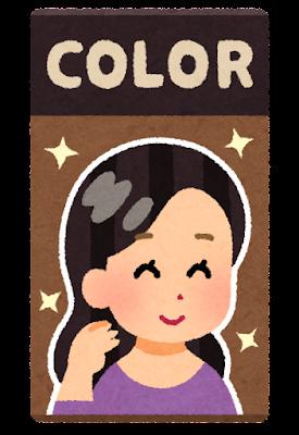 白髪染めのイラスト(女性)