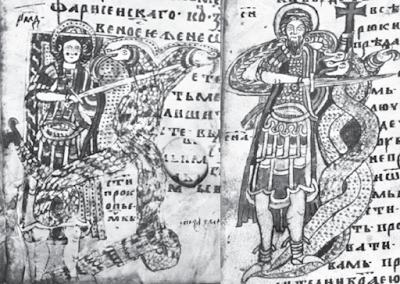 Св. Прокопије и Св. Тирон, Призренско јеванђеље 13. век