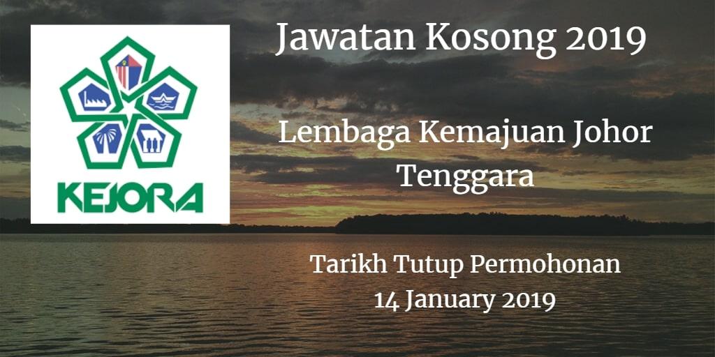 Jawatan Kosong KEJORA 14 January 2019