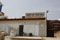 Jewish Holy Sites: Tomb of Honi ha-M'agel in Hatzor HaGlilit (Grave of Honi the Circlemaker)