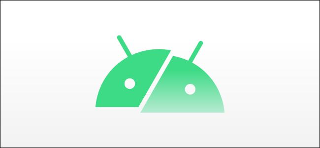 شعار android منقسم إلى النصف