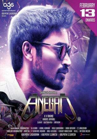 Anegan 2015 HDRip Hindi 450MB UNCUT Dual Audio 480p Watch Online Full Movie Download bolly4u