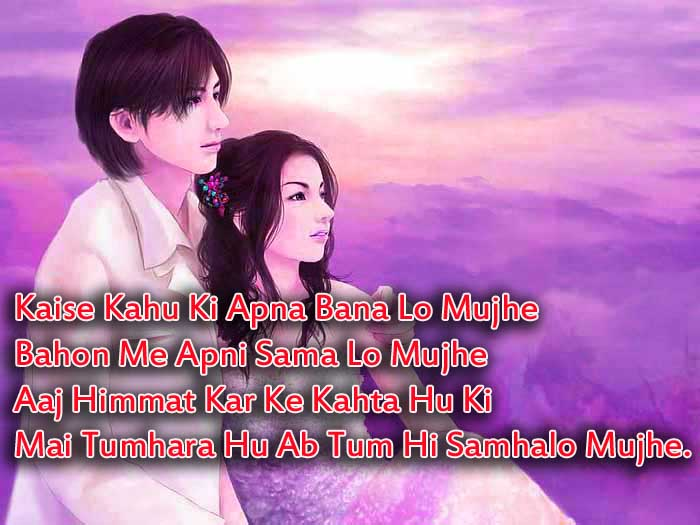 image of love couple with quotes in hindi - photo #20