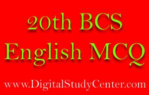 20th BCS English MCQ » Digital Study Center | An Exclusive e