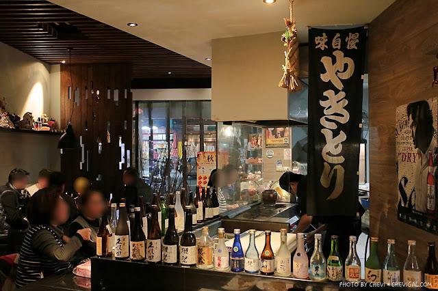 IMG 1371 - 熱血採訪│那一間日式串燒居酒屋,你沒看錯!整隻龍蝦的超級豪華版味噌湯只要100元!台中宵夜推薦來這就對了!