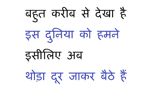 philosophical quotes in hindi