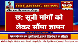 शिक्षामित्रों की दिनेश शर्मा कमेटी की रिपोर्ट सार्वजनिक हुई जल्द होगा समस्या का निस्तारण डॉ दिनेश शर्मा shikshamitra high power committee report