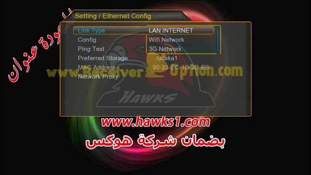HAWKS 999 MINI V2 1507G 1G 8M NEW SOFTWARE WITH NOVA IPTV & NOVA UTV OPTION 02 JULY 2021